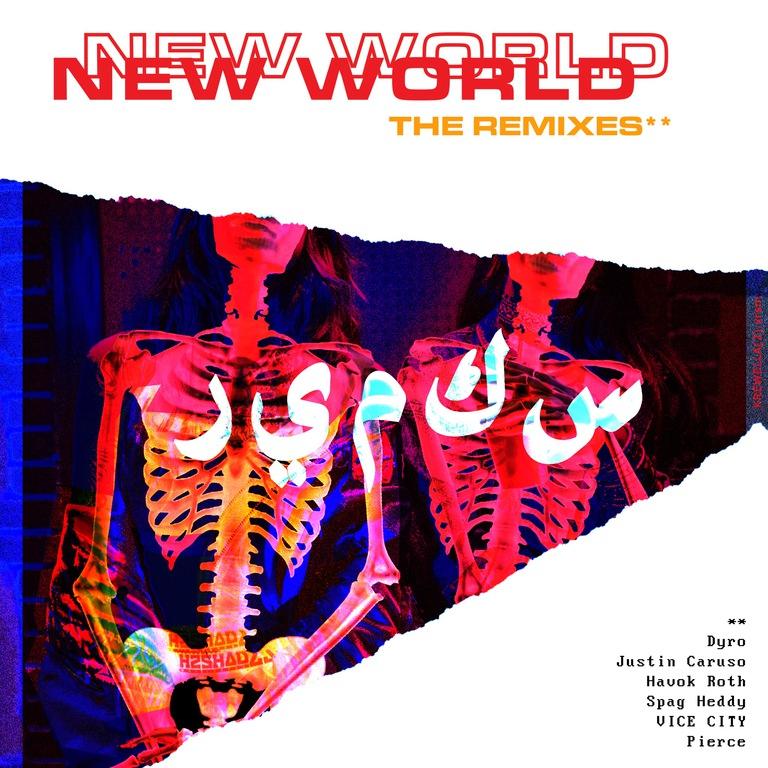 Krewella Spag Heddy Remixes