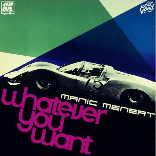 [PREMIERE] Manic Menert - Whatever You Want : Electro Soul / Hip-Hop [Free Download]
