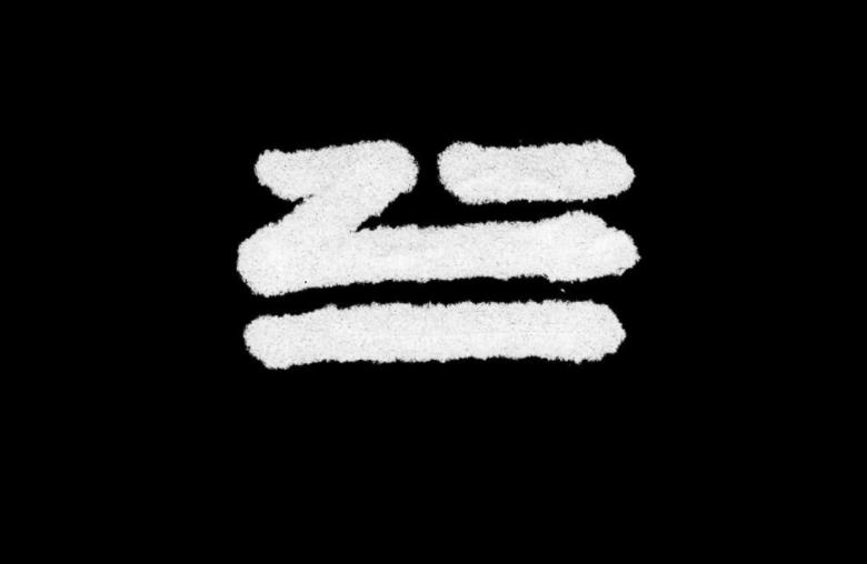 ZHU cola remix