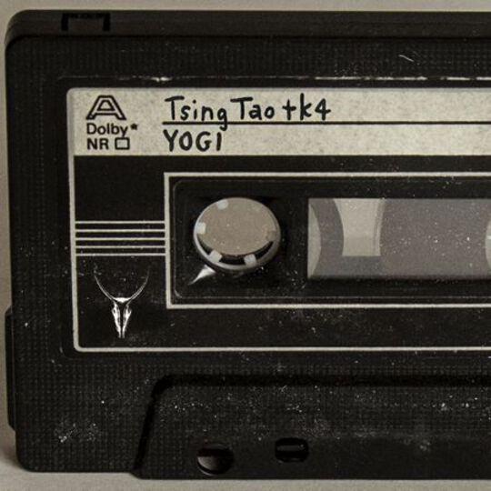 tsing_tao2-2